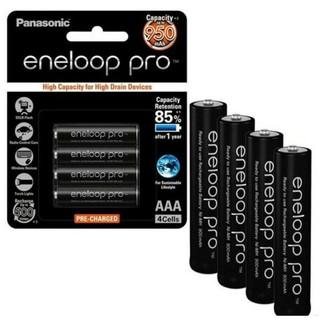Pin sạc Eneloop pro AAA 950Mah AA 25000mAh