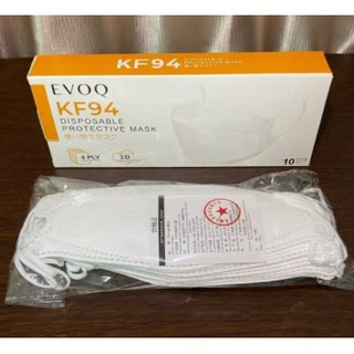 (Hàng Mới Về) Set 10 Khẩu Trang Evoq 4PLY 3D kf94 Màu Đen