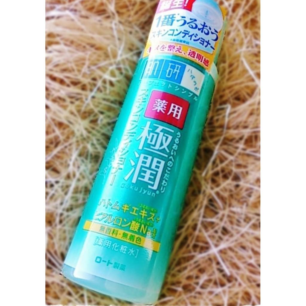 Nước hoa hồng Hadalabo xanh sọc vàng Rohto Nhật Bản 170ml - 3565947 , 988925159 , 322_988925159 , 280000 , Nuoc-hoa-hong-Hadalabo-xanh-soc-vang-Rohto-Nhat-Ban-170ml-322_988925159 , shopee.vn , Nước hoa hồng Hadalabo xanh sọc vàng Rohto Nhật Bản 170ml