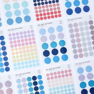 Miếng Dán Trang Trí Hình Tròn Nhiều Màu Sắc Xinh Xắn