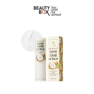 Tẩy Da Chết Môi Too Cool For School Coconut Sugar Scrub Lip Balm 3.4g thumbnail