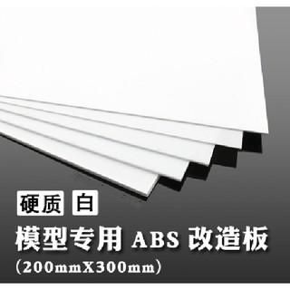 Dụng cụ mod – Tấm pla plate màu trắng đục (200mm x 300mm)