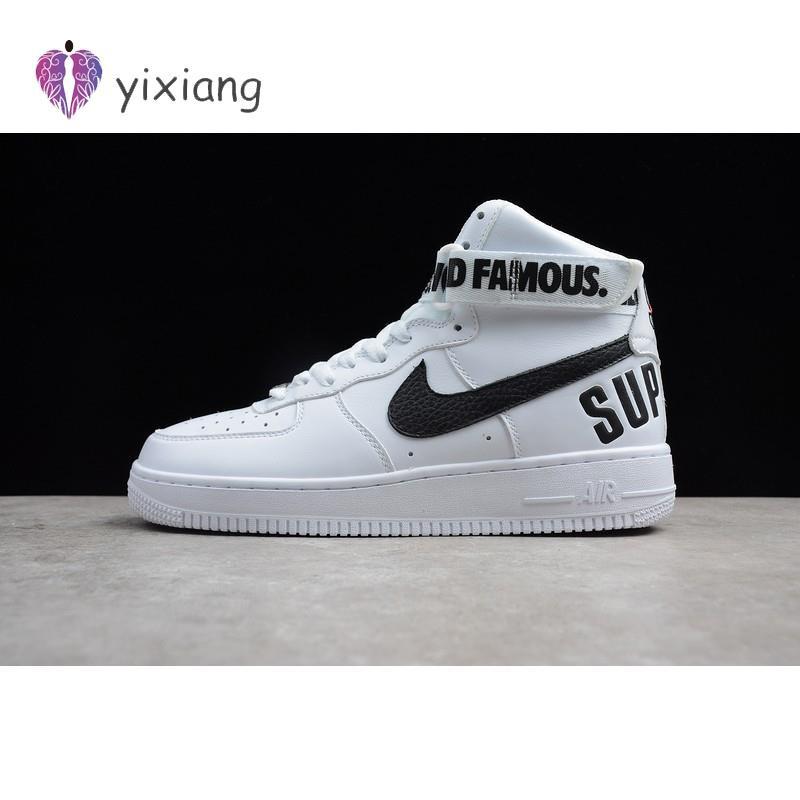 รองเท้าผ้าใบกีฬา NIKE AIR FORCE 1 x Supreme Men ' s shoes สีขาว