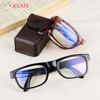 XIANSTORE Unisex Presbyopic Glasses Vision Care TR90 Reading Glasses Folding Reading Glasses Portable Diopter +1.0~4.0 Anti Blue Light with Glasses Case Eyewear Compact Reading Glasses/Multicolor