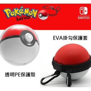 Túi đựng máy chơi game kiểu dáng banh Pokemon chuyên dụng