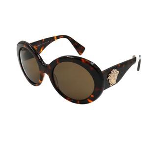 (Hàng chính hãng) Kính mát nam nữ Versace VE4298A 5148 73 màu sắc thời trang thumbnail