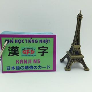 Bộ thẻ tiếng nhật kanji N5 thumbnail