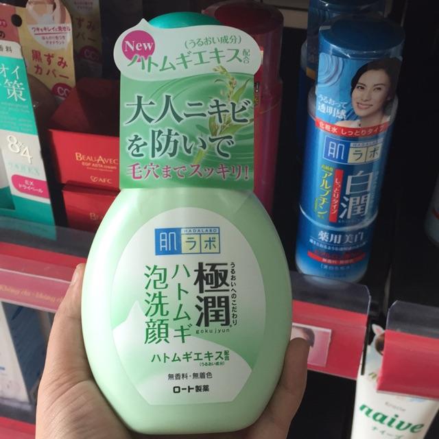 (AUTH NHẬT) Sữa rửa mặt hadalabo chính hãng nhật- LETEE MART HẢI DƯƠNG - 13600763 , 466133536 , 322_466133536 , 190000 , AUTH-NHAT-Sua-rua-mat-hadalabo-chinh-hang-nhat-LETEE-MART-HAI-DUONG-322_466133536 , shopee.vn , (AUTH NHẬT) Sữa rửa mặt hadalabo chính hãng nhật- LETEE MART HẢI DƯƠNG