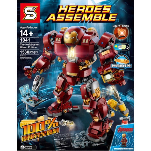 Lego Heroes Asemble SY1041 + 07101 -Bộ giáp Hulkbuster của Người sắt Iron-Man - 9951244 , 1065543236 , 322_1065543236 , 750000 , Lego-Heroes-Asemble-SY1041-07101-Bo-giap-Hulkbuster-cua-Nguoi-sat-Iron-Man-322_1065543236 , shopee.vn , Lego Heroes Asemble SY1041 + 07101 -Bộ giáp Hulkbuster của Người sắt Iron-Man