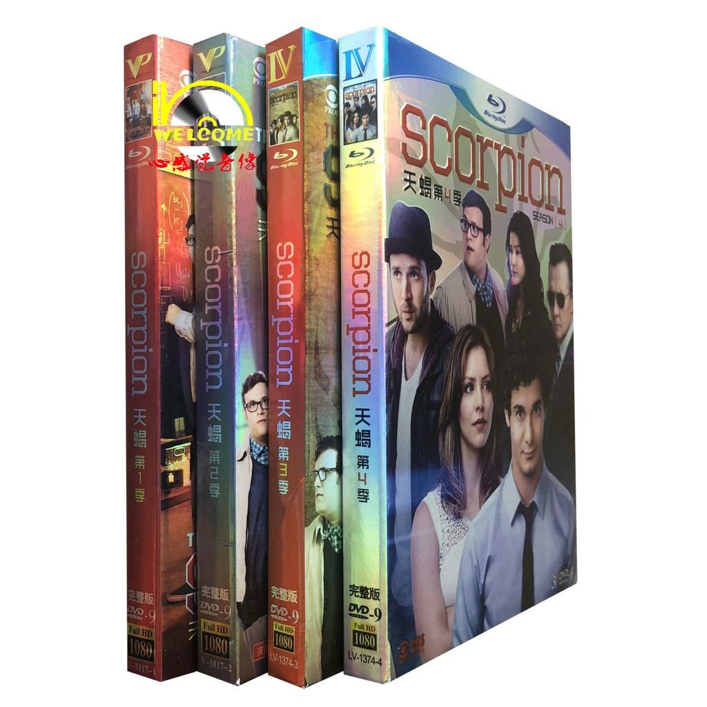 hd dvd แมงป่อง 1-4 ฉบับที่สมบูรณ์