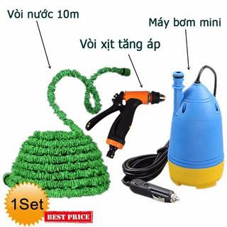 Bộ rửa xe di động tăng áp cho ô tô (bơm, dây, vòi tăng áp)