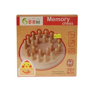 Trò chơi trí tuệ Memory Chess Happy Gold