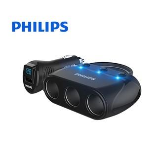 Bộ chia tẩu sạc đẳng cấp chính hãng Philips/ Mà hàng DLP2019