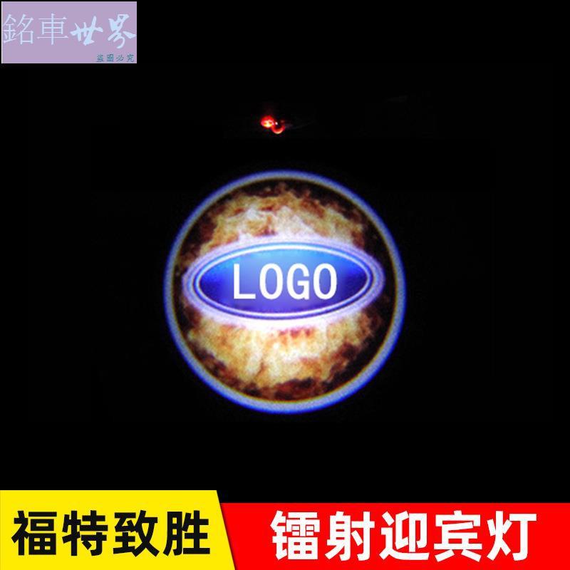 (hàng Có Sẵn) Bộ Đèn Chiếu Logo Cho Cửa Xe Ô Tô