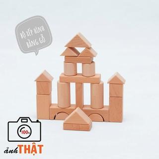 Bộ xếp hình 22 khối gỗ mộc BẢN CAO CẤP cho trẻ sáng tạo| Đồ chơi an toàn