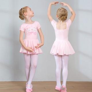 Váy múa ballet trẻ em-Crown Ballet BL08H