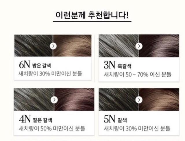 Nhuộm tóc dạng bọt phủ bạc thảo dược Mise En Scene Hàn Quốc