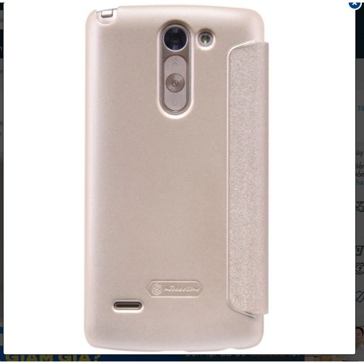 Bao da Nillkin cho LG G3 Stylus (Vàng) - 2691199 , 345605582 , 322_345605582 , 89000 , Bao-da-Nillkin-cho-LG-G3-Stylus-Vang-322_345605582 , shopee.vn , Bao da Nillkin cho LG G3 Stylus (Vàng)