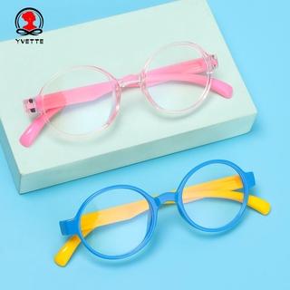 YVETTE Ultralight Children Goggles Radiation Protection Kids Eyeglasses Anti-blue Light Glasses Vision Care Soft Frame Anti-blue Rays Boys Girls Fashion Silicone Eyewear/Multicolor