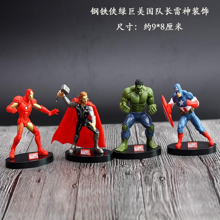 Set sức mạnh xanh trang trí bánh kem (The Avengers) - 2628337 , 1066633358 , 322_1066633358 , 90000 , Set-suc-manh-xanh-trang-tri-banh-kem-The-Avengers-322_1066633358 , shopee.vn , Set sức mạnh xanh trang trí bánh kem (The Avengers)