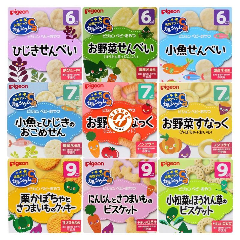 (Đủ Vị ) Bánh Ăn Dặm Pigeon Cho Bé Từ 6 Tháng Tuổi - Nhật Bản