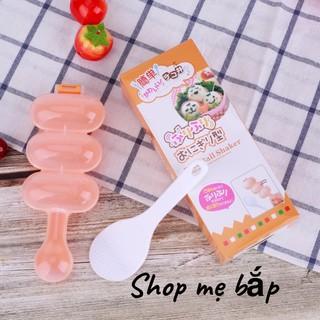 Khuôn lắc cơm tiện lợi cho bé, nhựa an toàn dễ vệ sinh, dễ sử dụng, ăn dặm dụng cụ đồ ăn dặm thumbnail