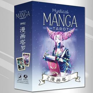 Combo Bộ Thẻ Bài Bói Mystical Manga Tarot+Tài Liệu Hướng Dẫn Tiếng Việt+Túi Nhung ToyToy0071