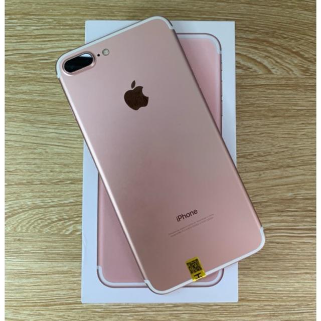[Mã ELMT1M5 hoàn 6% đơn 1.5TR] ⚡️[Chính Hãng ] Điện Thoại Iphone 7 Plus 128Gb Quốc Tế Mới 99%