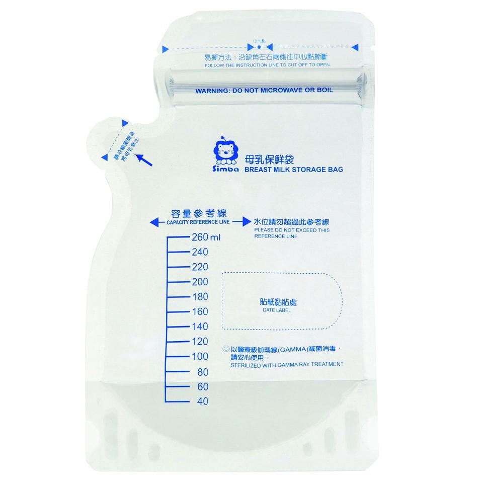 Túi trữ sữa dung tích 260ml hộp 25 cái