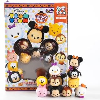 Bộ mô hình Disney Tsum Tsum Halloween