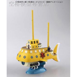 Mô Hình Nhân Vật One Piece Thế Hệ 57422