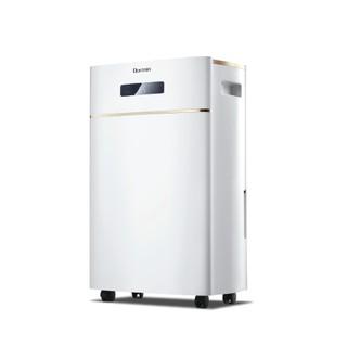 Máy hút ẩm dân dụng Dorosin ER-630E