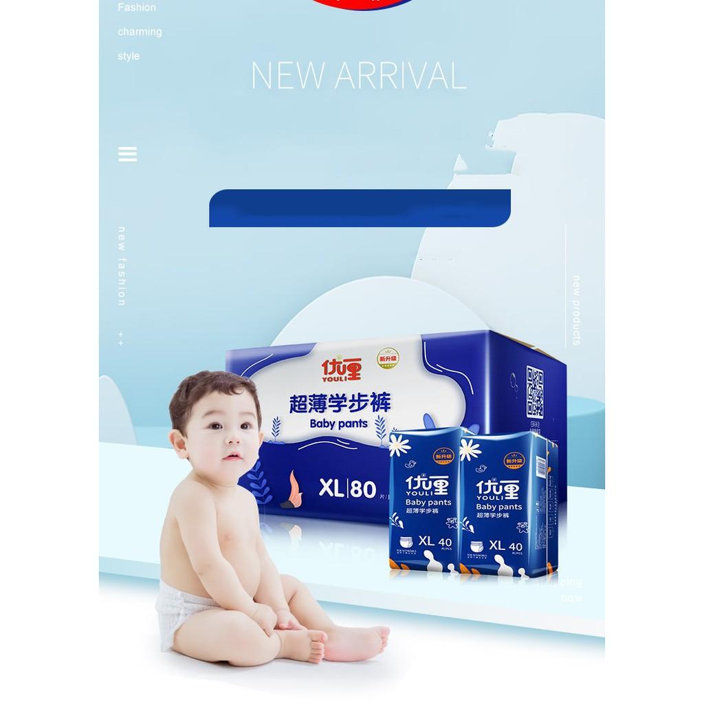 Bỉm dán/quần YOULI BABY PANTS Size S112/M96-92/L84/XL80/XXL72/XXXL68