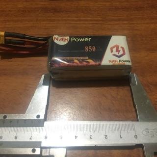 Pin Lipo dòng xả cao 4s 850mAh 70C