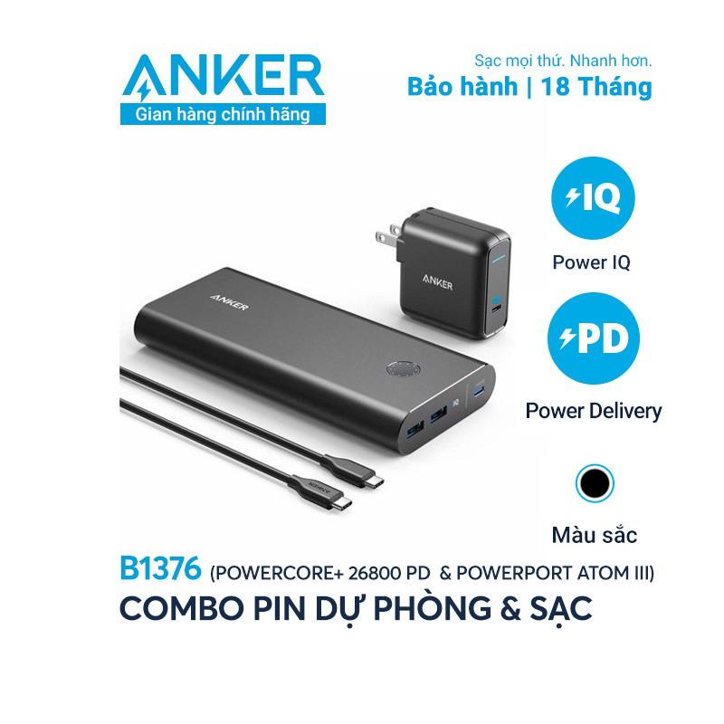Bộ pin sạc dự phòng ANKER PowerCore+26800mAh PD 45W kèm Sạc PowerPort Atom III 60W-B1376