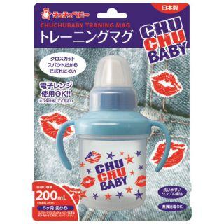 Cốc tập uống Chuchu Baby màu xanh dành cho bé trai
