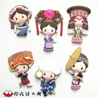 Nam Châm Hít Tủ Lạnh Phong Cách Trung Hoa