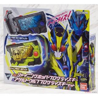 Đồ chơi DX Shining Hopper Progrise Key & Assault Wolf Progrise Key Set – Kamen Rider Zero-One