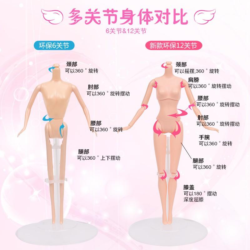 Bộ Đồ Chơi Búp Bê Barbie Xinh Xắn Dành Cho Bé Gái