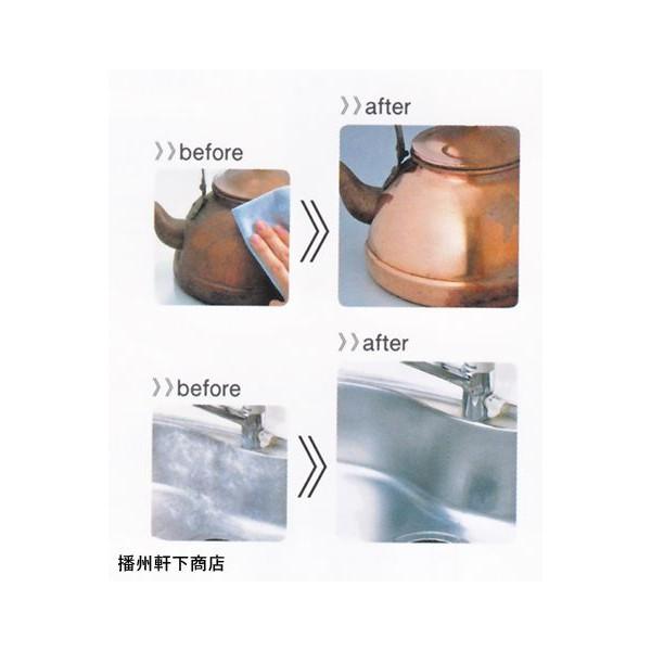 Chai tẩy gỉ sét và làm bóng đồ dùng inox cao cấp Hàng Nhật nội địa - 2957820 , 387672428 , 322_387672428 , 143000 , Chai-tay-gi-set-va-lam-bong-do-dung-inox-cao-cap-Hang-Nhat-noi-dia-322_387672428 , shopee.vn , Chai tẩy gỉ sét và làm bóng đồ dùng inox cao cấp Hàng Nhật nội địa
