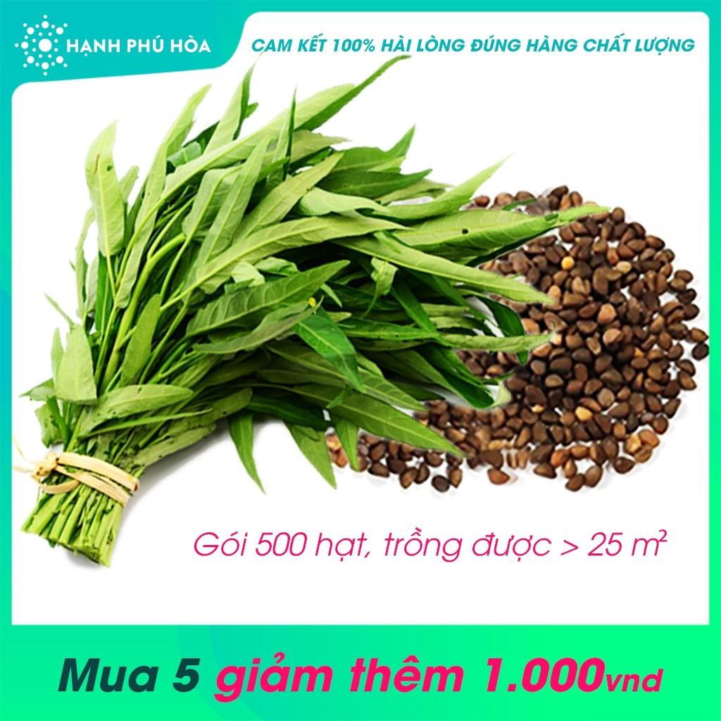 Hạt Giống Rau Muống SGX 500 Hạt (Gieo >25m2)- Tỉ Lệ Nảy Mầm Cao, Lên Đồng Đều, Lá Xanh, Ăn Ngon Ngọt