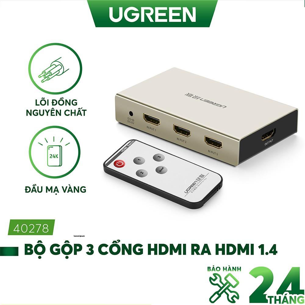 Bộ gộp 3 cổng HDMI ra 1 HDMI 1.4 UGREEN 40278 - Hỗ trợ 4k * 2k 3D vỏ hợp  kim kẽm, có remote điều khiển - Dây cáp tín hiệu khác Nhà sản xuất Ugreen