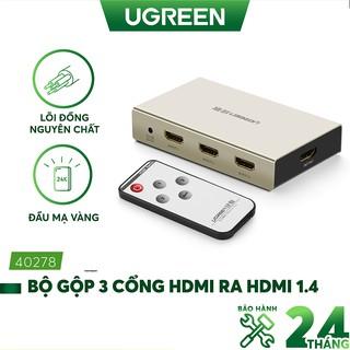 Bộ gộp 3 cổng HDMI ra 1 HDMI 1.4 UGREEN 40278 - Hỗ trợ 4k * 2k 3D vỏ hợp kim kẽm, có remote điều khiển