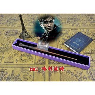 Đũa phép thuật Harry Potter