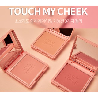 [Hàng mới về] Bảng phấn má hồng Milk Touch Touch my cheek 8.5g sành điệu