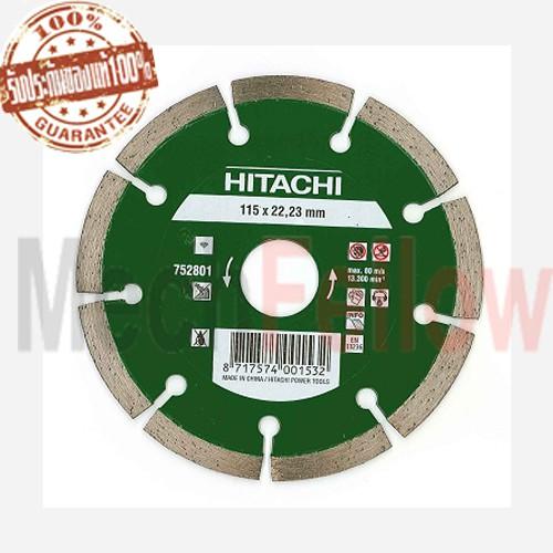 ใบตัดกระเบื้อง 4นิ้ว HITACHI SS105GA