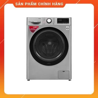 [ VẬN CHUYỂN MIỄN PHÍ NỘI THÀNH HÀ NỘI ] Máy giặt LG Inverter 9 kg FV1409S2V, hàng chính hãng - BH 24 tháng