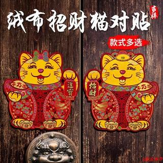 Sticker Trang Trí Cửa Xinh Xắn Chất Lượng