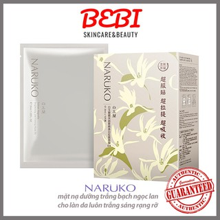 Mặt Nạ Dưỡng Trắng NARUKO Bạch Ngọc Lan Taiwan Magnolia Brightening and Firming Mask EX Hộp 10 Miếng ( Bản Đài )