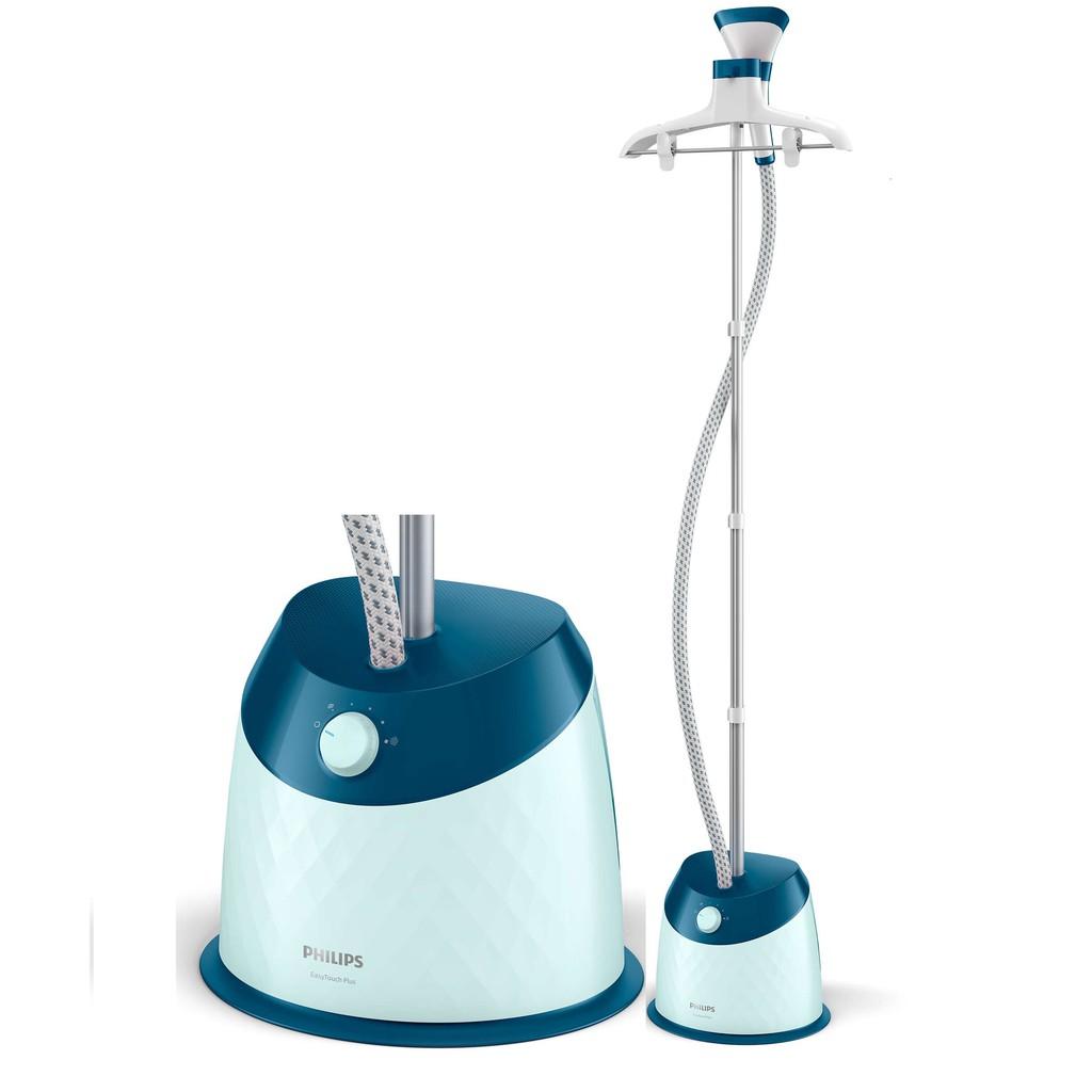 [Mã ELMA300 Giảm 10% đơn 300K]Bàn ủi hơi nước đứng Philips GC518 (Xanh) - Hàng chính hãng